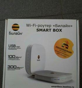 Wi-Fi Билайн