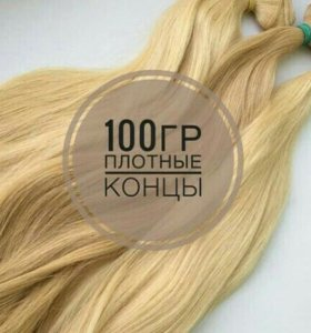 Волосы натуральные блонд