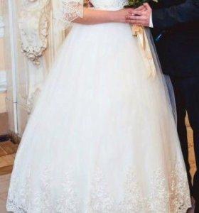 Платье свадебное, фата в подарок