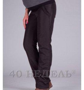 Утепленные брюки для беременных мама плюс