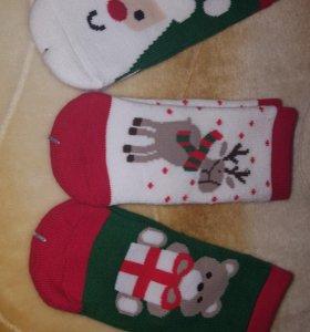 Три пары детских носочков