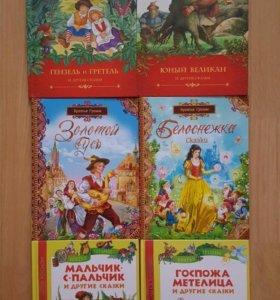 Детские книги Братья Гримм новые цена за комплект