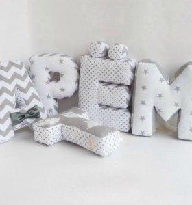 Буквы подушки на заказ