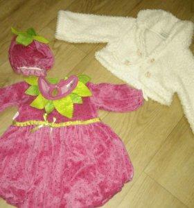 Платье + накидка и шапочка