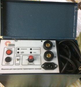 Машина для пристрелки термопарного провода рт-1м