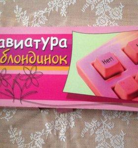 Клавиатура для девочек