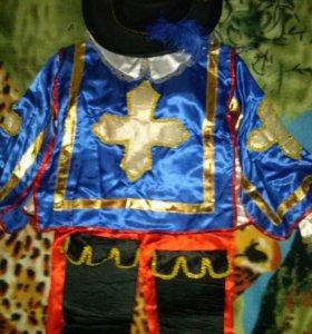 детский карнавальный костюм МУШКЕТЁР