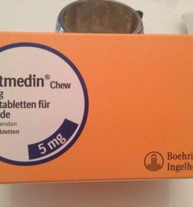 Ветмедин 5 мг 100 шт (Vetmedin)