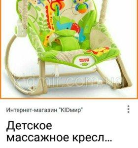 Шезлонг кресло качалка колыбель