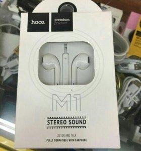 Наушники Stereo sound M1 Hoco
