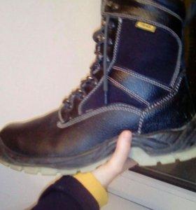 Спец обувь фирмы Трейл 45 размер