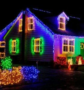 """Набор новогодней светотехники """"ArtHouse"""""""