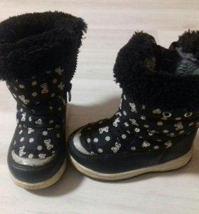 Детская обувь от 20до 24р!