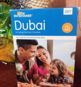 Entertainer Dubai
