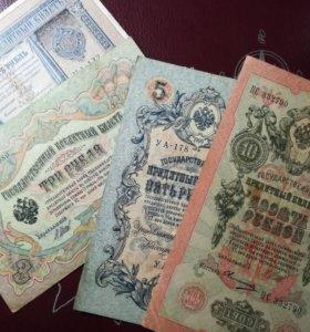 Набор царских денег времен Николая второго.
