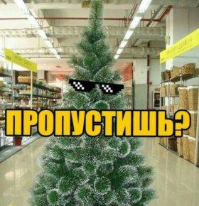 Пышные искусственые елки с доставкой