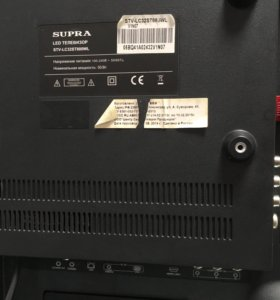 Телевизор Supra stv-lc32st880wl