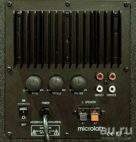 Microlab solo3