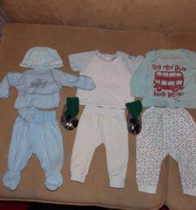 детские вещи от 0-8 месяцев
