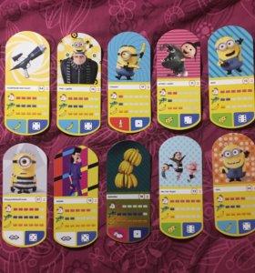 Карточки ГАДКИЙ Я3(Магнит)14 штук