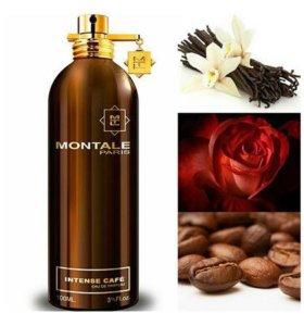 Монталь и другой парфюм