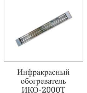 Инфракрасный обогреватель РЕСАНТА ИКО-2000Т