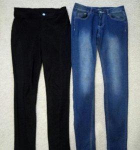 брюки леггинсы джинсы