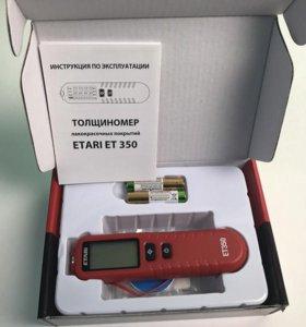 ЕТ-350 Толщиномер лакокрасочных покрытий