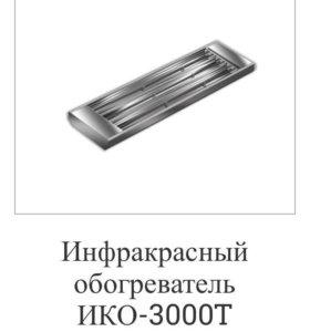 Инфракрасный нагреватель РЕСАНТА ИКО-3000T