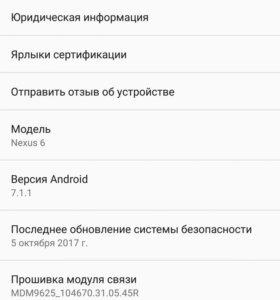Motorola nexus 6 3/32gb