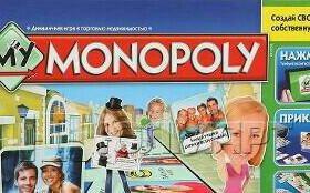 Новая!!! Настольная Монополия, бренд Hasbro!