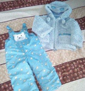 Зимний костюм + подарок