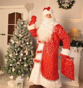 Ногод карнавал Дед Мороз и Снегурочка праздничные