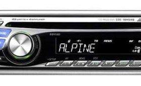 Alpine CDE-9845RB