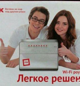 Wi-Fi Роутер от ТТК