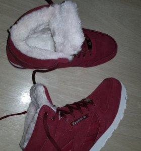 Кроссовки зимние