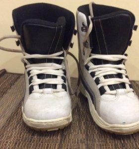 Ботинки для сноуборда 35 размер