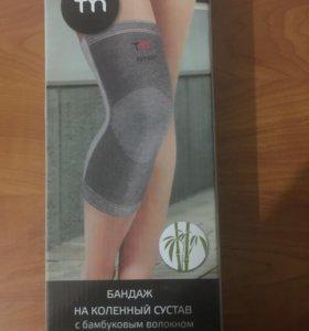 Новый бандаж на коленный сустав
