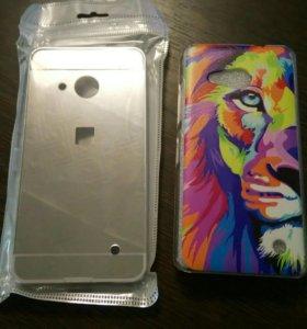 Чехол для Lumia 550 (Microsoft 550)