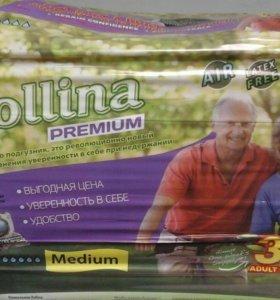 Памперсы для взрослых. Пеленки гигиенич. (Торг)