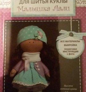 Набор для шитья Малышка Лали