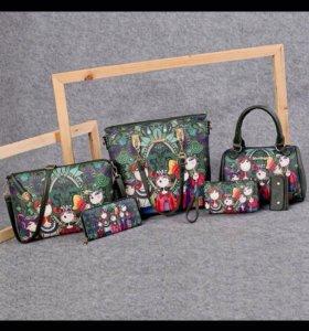 Новый комплект сумочек