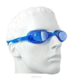 Очки для плавания по мелкооптовой цене!