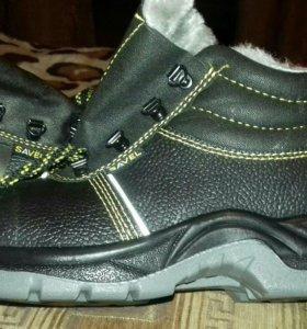 Ботинки зимние (спец. обувь)