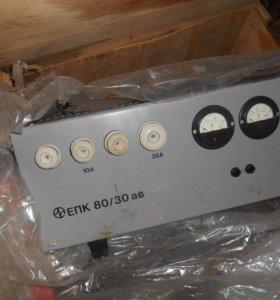 зарядное устройство ЕПК 80-30аб