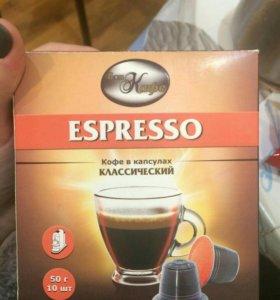 Натуральное кофе (капсулы) 14 штук