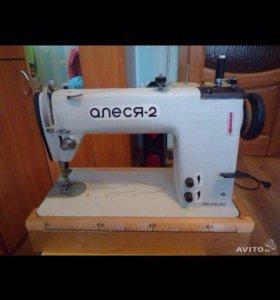 Швейная машинка Алеся -2