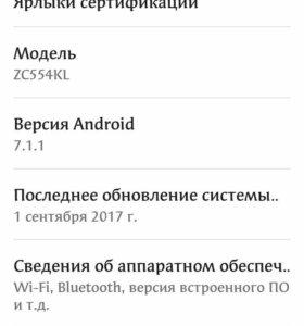 Asus Zenfon 4 max