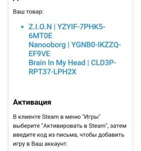 Steam ключ