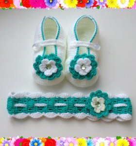 Туфельки и повязка